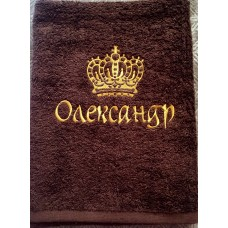 Именное полотенце (Александр)