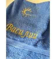 Именное полотенце (имена на выбор)