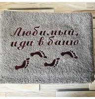 Банное махровое полотенце с надписью