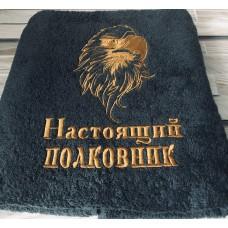 Банное полотенце с надписью для мужчин